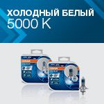 OSRAM COOL BLUE BOOST